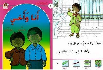 http://img.over-blog.com/400x271/2/22/33/01/nature6/Arabic-Talking-Books-Set1.jpg