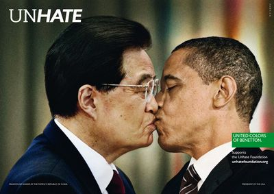 Benetton-obama-embrasse-hu-jintao.jpg