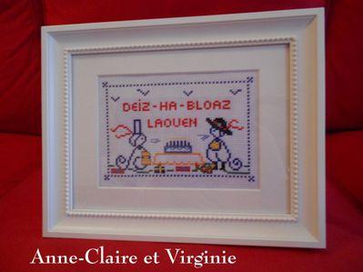 Photos galerie Anne-Claire et Virginie-Mamigoz (5)