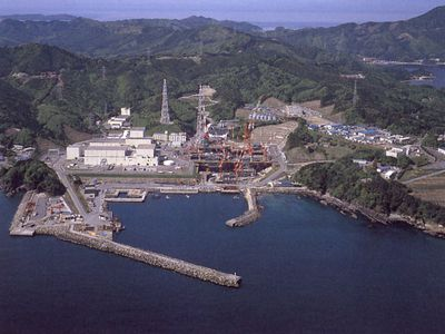 centrale-nucleaire-d-oginawa.jpg