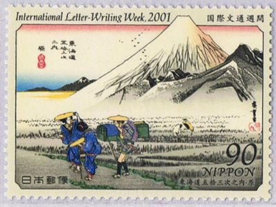 Japan-2001-B-Fuji-Volcano-Mountain-stamp.jpg