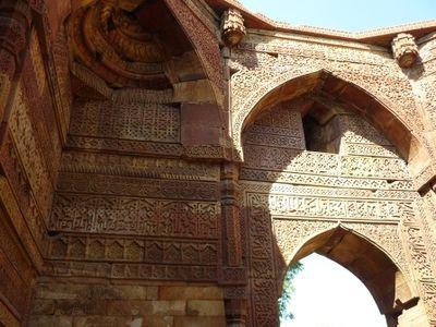 003 Qutb Minar
