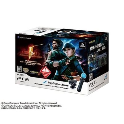 BH5 AE PS move packshot