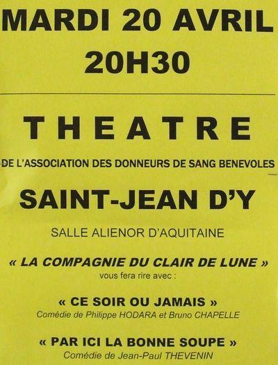 20100420 theatre donneurs de sang 2233