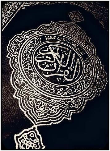 Propheties-du-Coran-prouvent-sa-Revelation-Divine.JPG