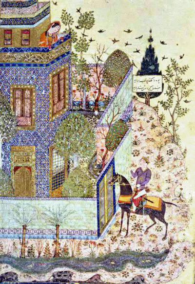junayd Baghdadi Humay devant le chateau de Humayun