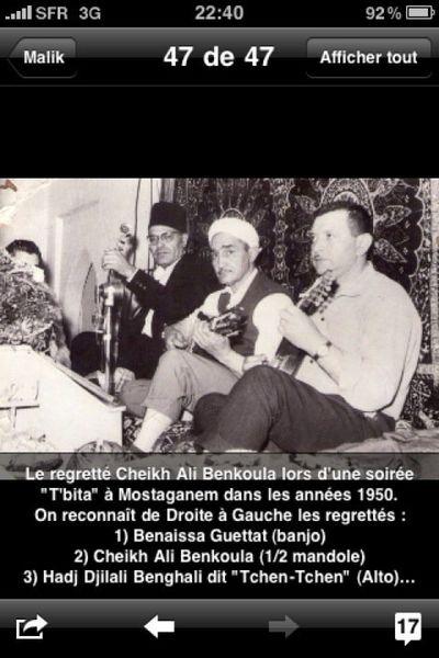 Photo historique lors d'un soirée musicale à Mostaganem en 1950