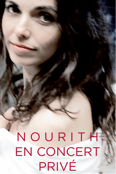 nourith.png