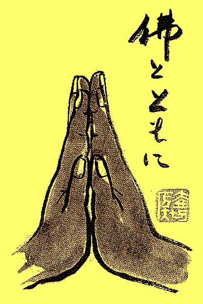 gassho-jap2