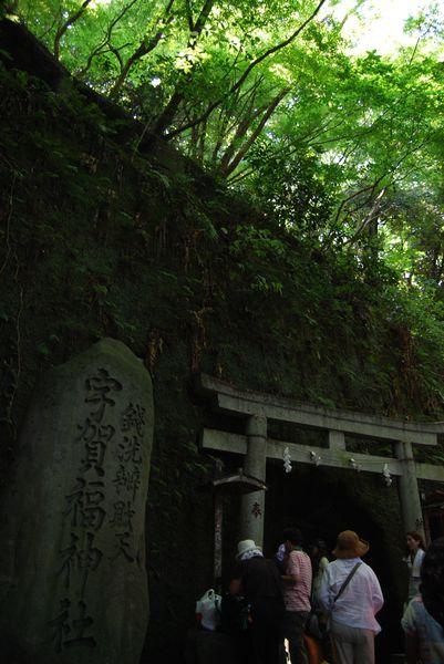 Japon---Aout-2010-2-8223.JPG