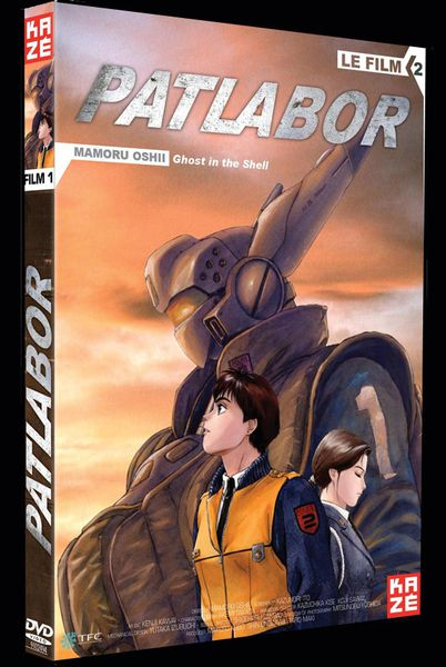 Patlabor-the-movie-2.jpg