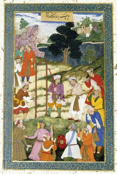 Brooklyn Museum - The Execution of Mansur Hallaj From the W