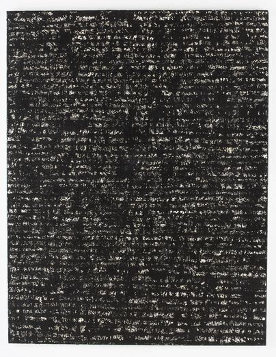 Jean-Pierre Brechet Ecriture 11
