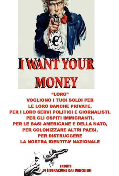 I-want-your-money.jpg