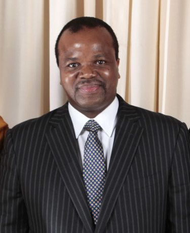 King Mswati III with Obamas cropped