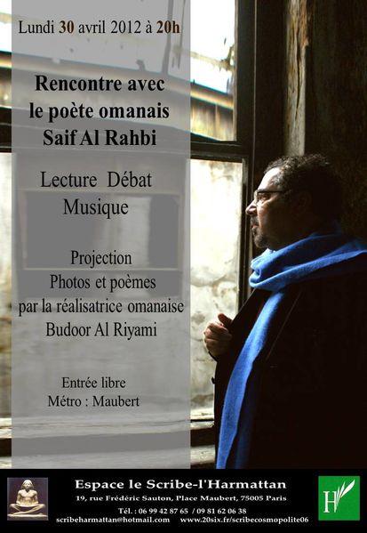 Rencontre_avec_le_poete_Saif_Al_Rahbi.jpg