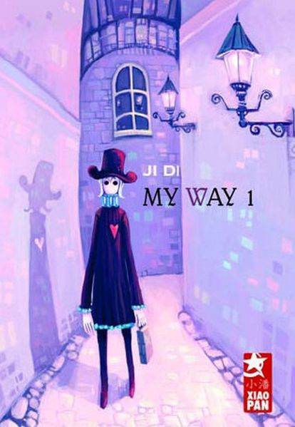 JI-Di-My-Way.jpg