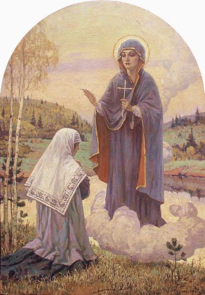 Mikhail-Nesterov.-Appearance-of-the-Mother-of-God--1910s--p.jpg
