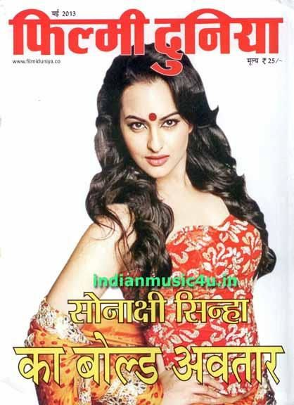 Sonakshi-Sinha-on-the-cover-of-Filmi-Duniya.jpg