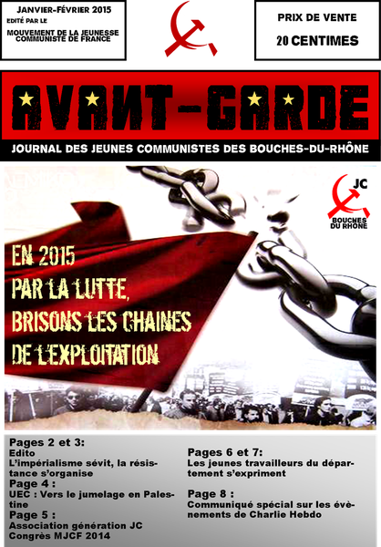 une-2015.png