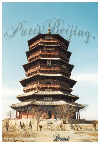 Architecture les pagodes multi tages paris beijing for Architecture chinoise