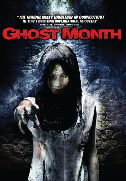 Ghost-Month-affiche-2.jpeg