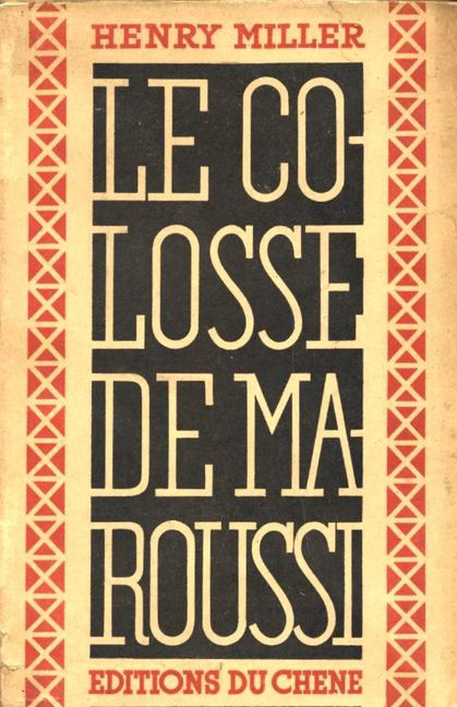 Le Colosse de Maroussi-Chêne-1948