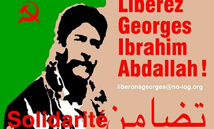 G-I-Abdallah.jpg