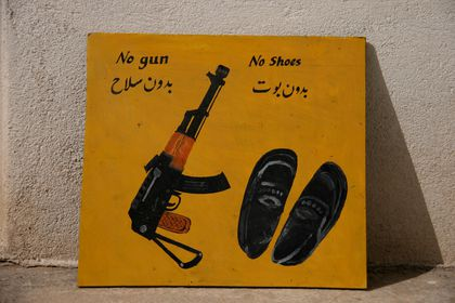 no-shoes-no-gun.JPG