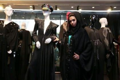 Interview: Dubai designer Sara Al Madani fashions abaya for Madonna