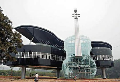 22Piano-shaped-building