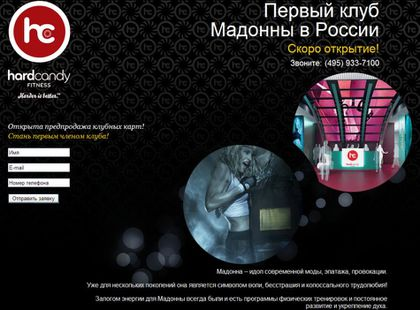 First look at Madonna Hard Candy Fitness in Russia