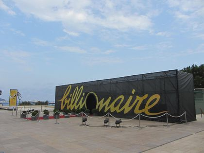 Madonna - MDNA Tour in Nice, France: Outside the Billionaire Club