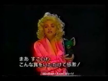 Photos: Madonna receives 2 Awards on Japan TV - 1990