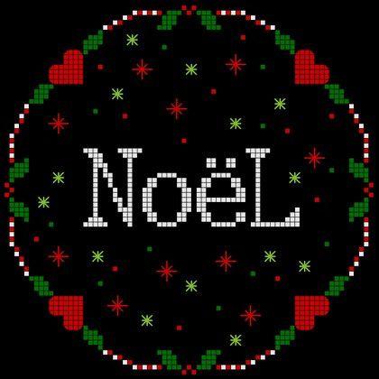 Noel-etoile.jpg