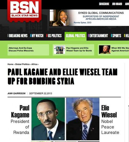 Kagame-Wiesel-sur-Syrie-22-septembre-2013.jpg