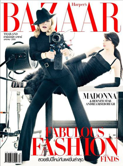 Madonna on the cover of Harper's Bazaar Thailand - Jan. 2012