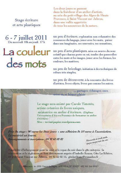 201107 stage écriture juillet