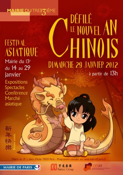 Nouvel-an-Chinois-2012_2.jpg