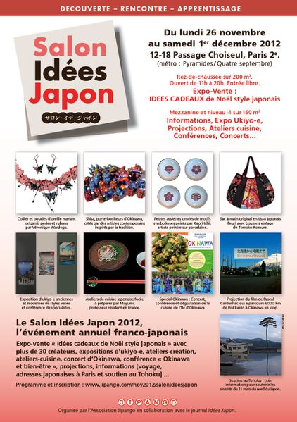 Salon Idees Japon 26 nov - 1 dec