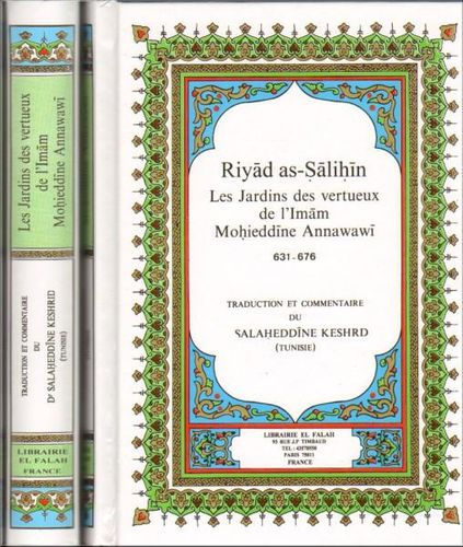 TELECHARGER Riyad as-Salihin (Le jardin des vertueux),