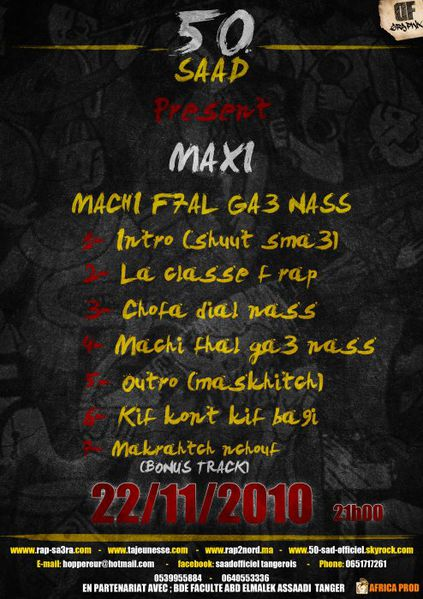 50 Saad SKIT (maskhitch) - Rap made in Tanger