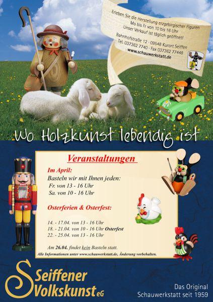 2014_April-Veranstaltungen-Schauwerkstatt.jpg