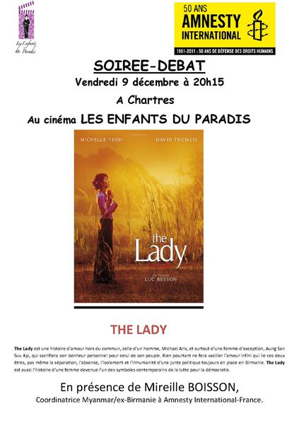 20111209 the lady 2