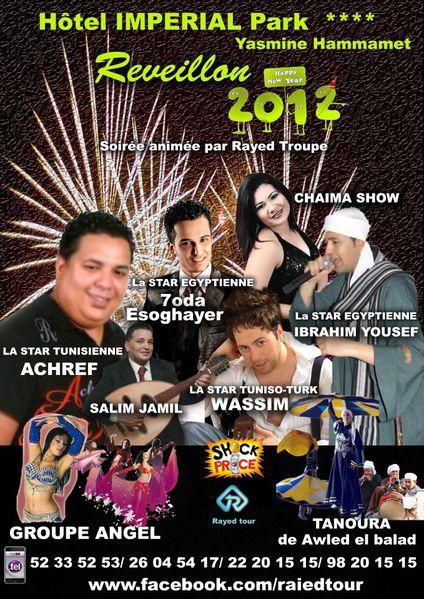Réveillon du Nouvel An 2012 à l'Hôtel Impérial - Park Yasmin Hamamet