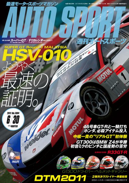 AutoSport-juin-2011-Cover.jpg