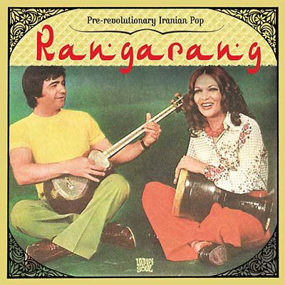 Rangarang-Pre-Revolutionary-Iranian-Pop.jpg