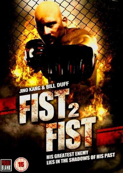 Fist-2-Fist.jpg