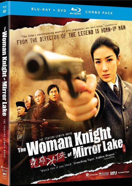The-woman-knight-of-mirror-lake.jpg