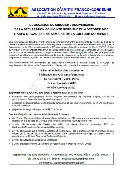 Annonce EASF-AAFC oct2012